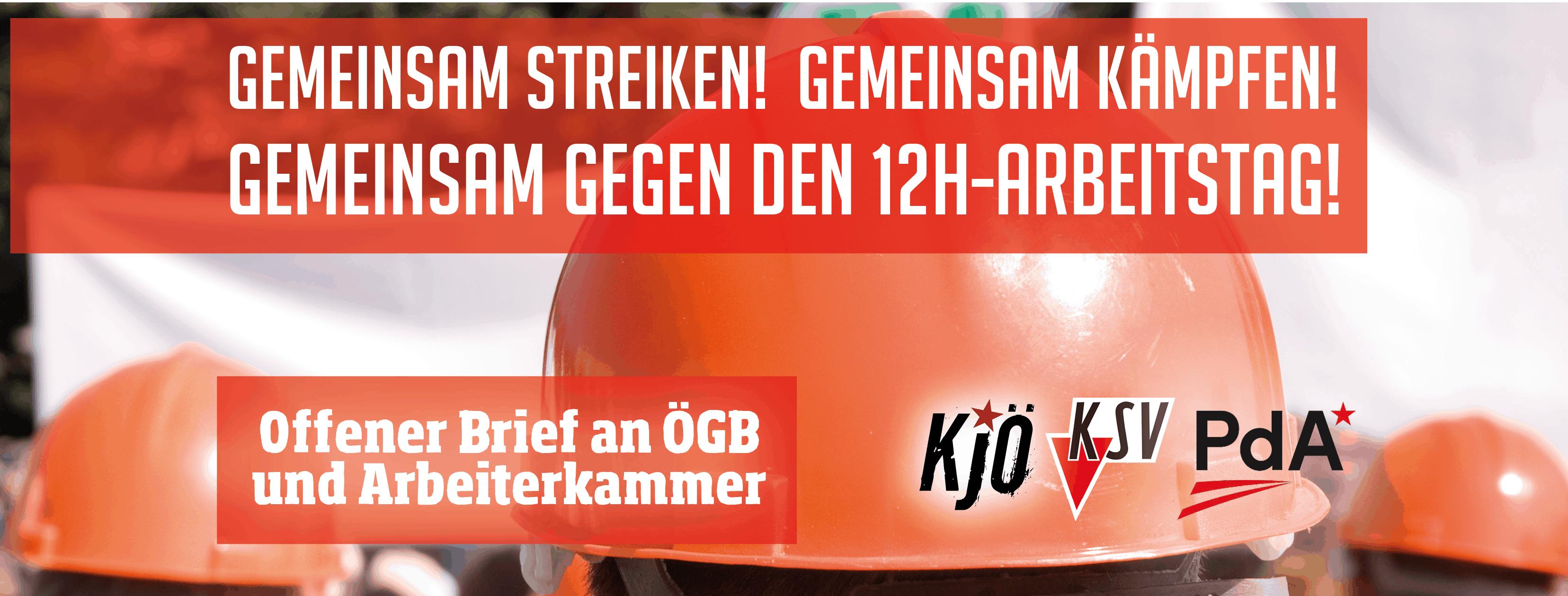 Banner zum Offenen Brief an den Österreichischen Gewerkschaftsbund und die Arbeiterkammer